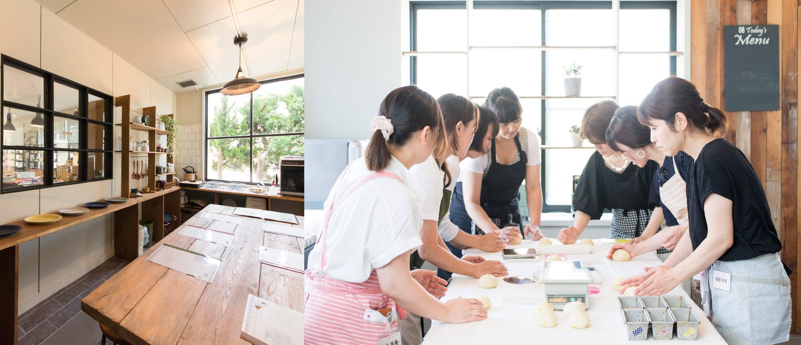 藤田陶器株式会社