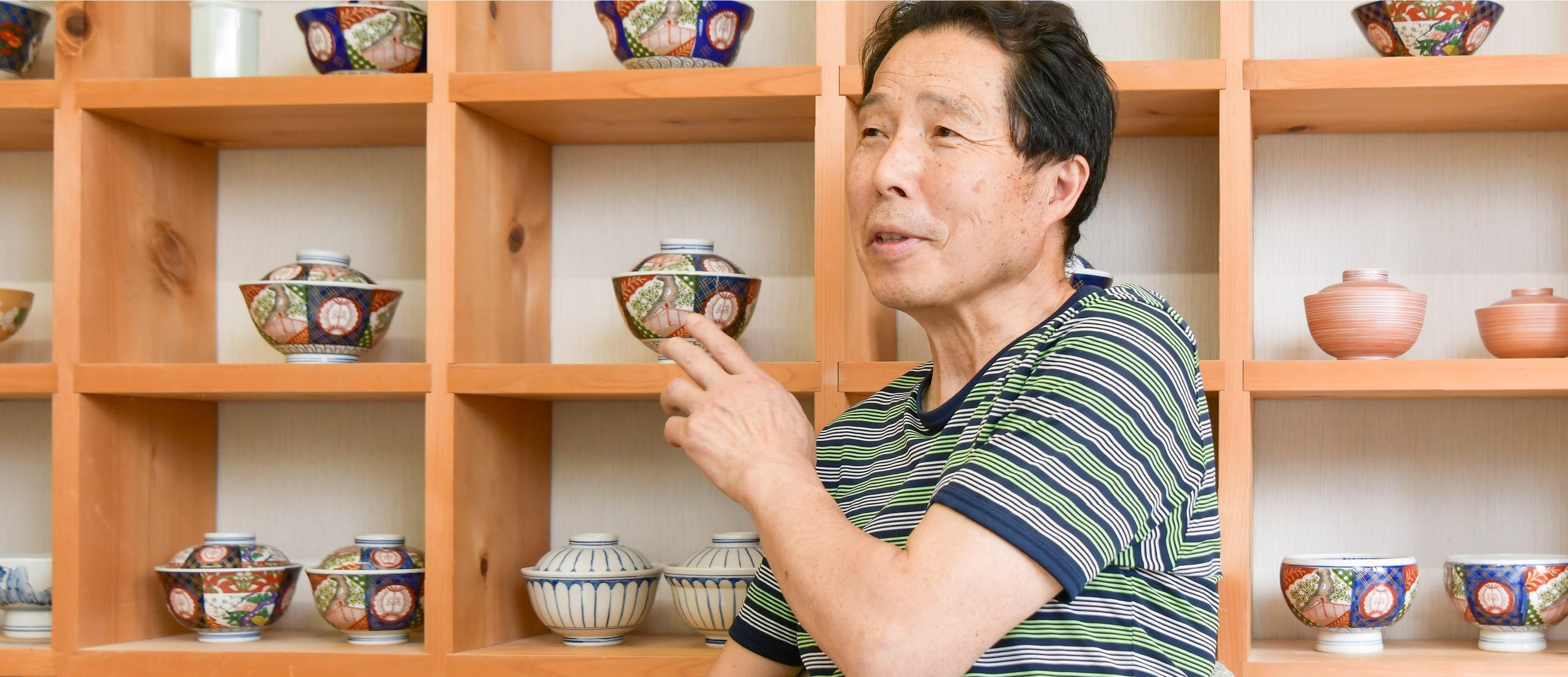 Syunzan Seito